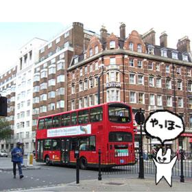 0081ロンドン.jpg