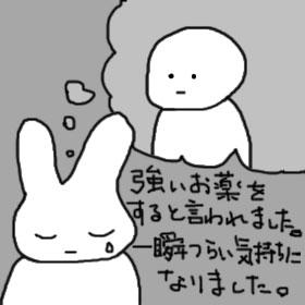 90006その2-1.jpg