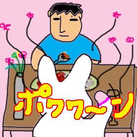 0134シェ松尾.jpg