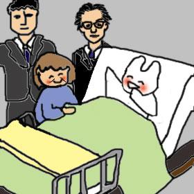0156入院2.jpg