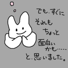 90008その2-3.jpg