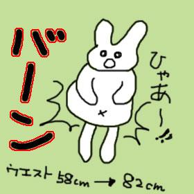 0147お腹ぼーん.jpg