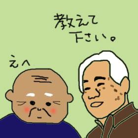 0132新藤さん.jpg