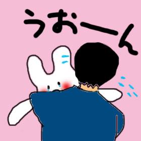 0236夫泣く.jpg