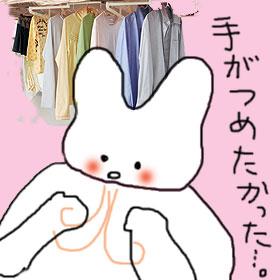 0193洗濯干し.jpg
