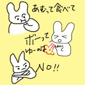 0203通訳.jpg