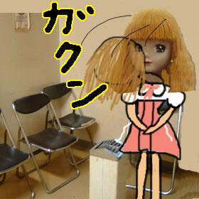 0309控え室のりかちゃん.jpg