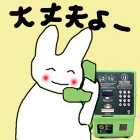 0155公衆電話.jpg