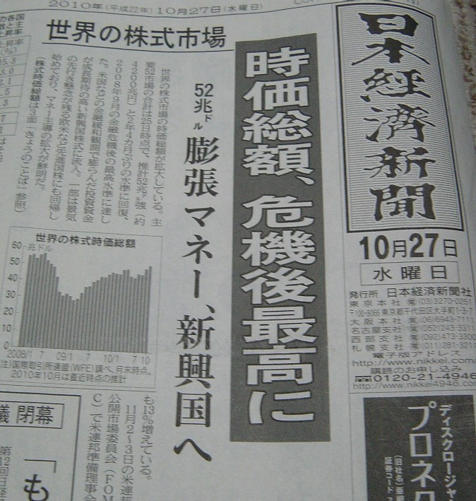 nikkei007.jpg