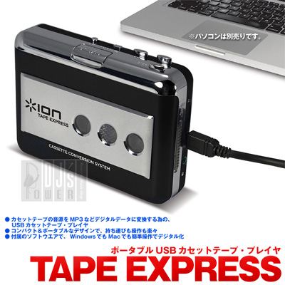 tapeexpress.jpg