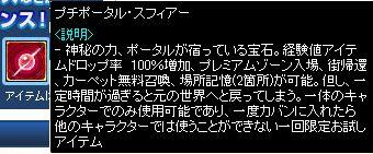 RedStone 11.09.01[a].jpg