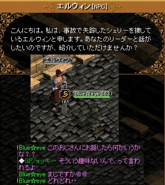 RedStone 11.09.20[62].jpg