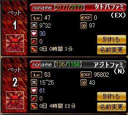 RedStone 11.08.03[14].jpg