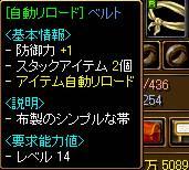 RedStone 11.07.14[41].jpg