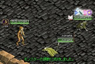 RedStone 11.07.15[18].jpg