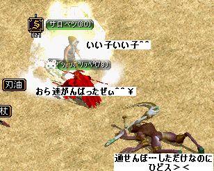 RedStone 11.09.03[10].jpg