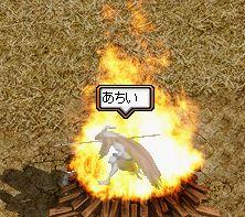 RedStone 11.11.05[95].jpg