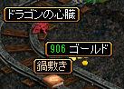 U363.jpg