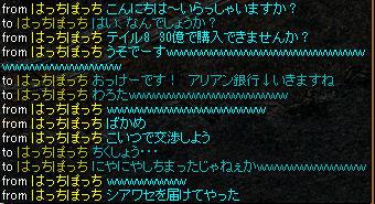 ブログネタ1.jpg