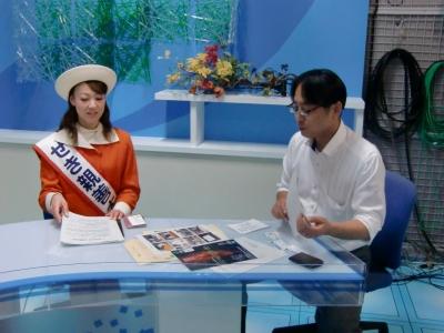 2011年11月04日の記事 | 関市役...
