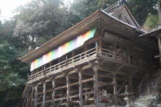 大日山日龍峰寺本堂