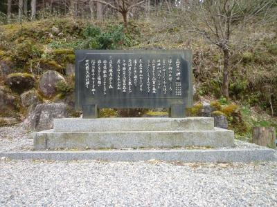 石碑の全景