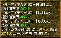 kako-vx9Ewzv1WejTksrx.jpg
