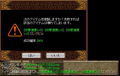 kako-Qzhz3KVGb4Fxg4Xn.jpg