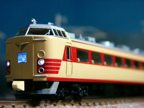 Tomix 485 200 Hiro
