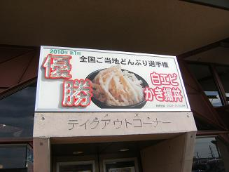 カモンパ-ク.JPG