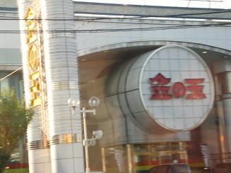 北信越3.JPG