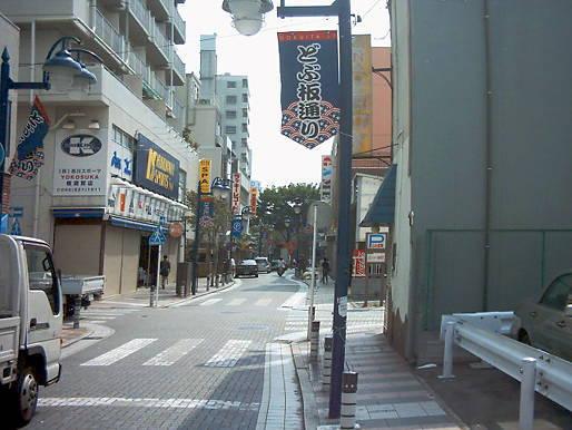 yokosukadobuita1.jpg