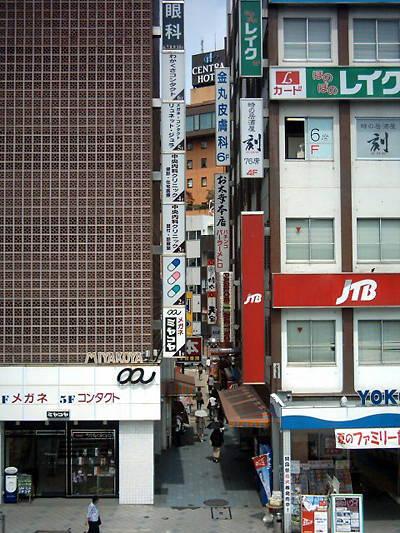 yokosuka02.jpg