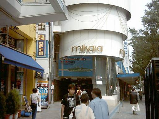 yokosuka04.jpg