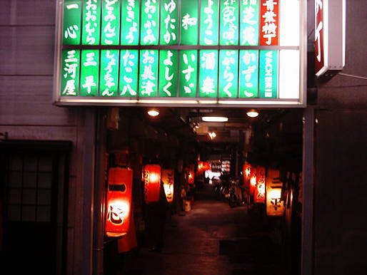 sizuoka7.jpg