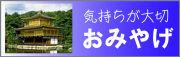 留学体験談などのAJ留学情報ブログ:便利グッズおみやげ編