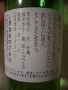澤の井・裏.JPG