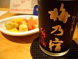CIMG7384ワンカップ.JPG