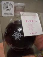 CIMG6751北大ワイン.JPG