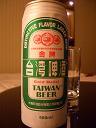 CIMG7127台湾ビール緑.JPG