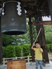 平和の鐘.jpg