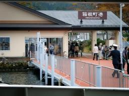 芦ノ湖3.jpg