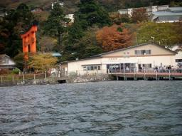 芦ノ湖4.jpg