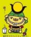 kagecchi_hitoiki_resize1.png