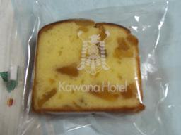 kawa_cake1.JPG
