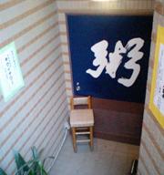 akyuHI380004001(1).JPG
