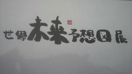 2010-10-30 13:37:17