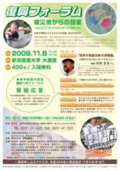 2009103101165616bs.jpg
