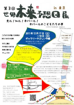 20111214_1758933.jpg