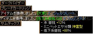 どろっぷ529.PNG